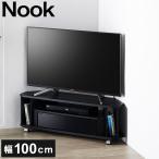 テレビ台 コーナー テレビラック ラック テレビ 角 幅100 NOA-1000AV-BK 木製 テレビボード キャスター 木製テレビボード テレビ台木製 代引不可