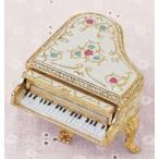 ピューターBOX ピアノ ピアノのピューター製小物入れ オブジェ インテリア ジュエリーボックス