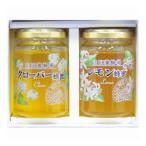 山田養蜂場 厳選蜂蜜2本セット G2-20CL