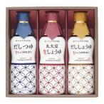 正田醤油 生しょうゆ調味料ギフト FNV-20
