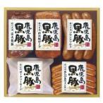 【商品説明】 鹿児島県産黒豚原料を使用したハムギフトです。黒豚独自の脂の旨みをハムセットを通じて味わえます。 黒豚炭火焼豚...