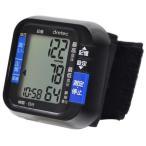 DRETEC 手首式血圧計 気軽に測定できるコンパクトな手首式血圧計 ブラック BM-100BK