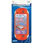 アンサー PS VITA 2000用 クリアプロテクトVITA 2nd(オレンジ) ANS-PV027OR