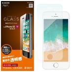 エレコム iPhone SE ガラスフィルム 0.33mm PM-A18SFLGG PM-A18SFLGG スマートフォン タブレット 携帯電話 代引不可
