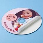インクジェットフォト光沢DVD / CDラベル(内径24mm)