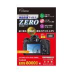 ショッピングEOS エツミ デジタルカメラ用液晶保護フィルムZERO Canon EOS 8000D専用 E-7338