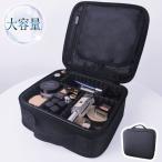 メイクボックス コスメボックス 大容量 多機能 化粧品収納ボックス メイクケース メイクポーチ コスメポーチ 化粧ボックス 仕切り 持ち運び ブラック 洗面所