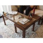 ウォールナットネストテーブル ツインテーブル センターテーブル ローテーブル リビングテーブル ガラステーブル 代引不可