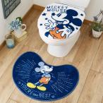 ミッキー トイレ 2点セット トイレフタカバー マット ペーパーホルダー トイレカバー キャラクター Disney ディズニー 代引不可