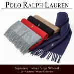 ポロ・ラルフローレン マフラー POLO RALPH LAUREN ポロラルフローレン シグネチャー イタリアン 6F0510 ビッグポニー刺繍 2016年秋冬新作 スカーフ