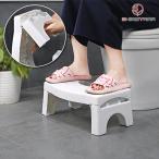 トイレ踏み台踏み台 折りたたみ 足台 ステップ台 折り畳み ステップ ベンチ トイレの踏み台 トイレ ふみ台 こども 代引不可