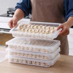 餃子バット 蓋付 1個 収納容器 容器 餃子 餃子用 ギョウザ 料理 収納 収納ボックス 代引不可