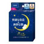 DHC グースカ 14.7g X7包 日本製 サプリメント サプリ 健康食品