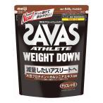 明治 ザバス アスリート ウェイトダウン チョコレート風味 45食分 945g 食品 プロテイン サプリ スポーツ 筋トレ ボディメイク