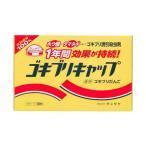 タニサケ ゴキブリキャップ 30個 殺虫剤 ゴキブリ 対策 駆除 置き型 殺虫 害虫 虫 室内