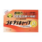 タニサケ ゴキブリキャップP1 30個 殺虫剤 ゴキブリ 対策 駆除 置き型 殺虫 害虫 虫 室内