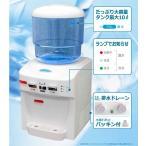 ウォーターサーバー フィルター ツインピュアウォーターサーバーフィルターSET 冷水 温水