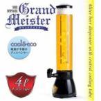 ビールサーバー  グランドマイスター 4L