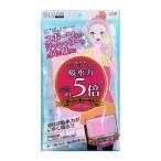 アイオン 超吸水ボディドライタオル ピンク(1セット)