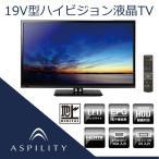 ショッピング液晶テレビ ASPILITY 19インチ 液晶テレビ AT-19L01SR