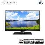 ASPILITY 16インチ 液晶テレビ AT-16C01SR