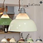 ペンダントライト Lu Cerca BEZEL 1灯 ルチェルカ ベゼル スタイリッシュ 天井照明 ペンダントライト