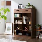 引き出し付き本棚 幅90 奥行29 高さ112 木製 ブックシェルフ ラック 本棚 書棚 収納 カラーボックス シェルフ おしゃれ