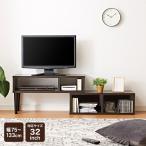 伸縮TVボード コンパクト 幅75~133 奥行28.5 高さ40 木製 伸縮テレビ台 32型まで対応 コーナー ローボード リビング収納 代引不可