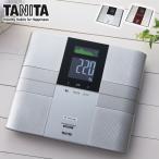 タニタ TANITA 体組成計インナースキャンデュアル RD504 体重計