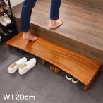 玄関台 幅120cm ウェーブ型 玄関 台 踏み台 ステップ 木製 玄関ステップ 段差 軽減 靴 昇降台 補助具 足場 完成品 代引不可