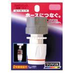 TOYOX・マルチソケット・C-1 園芸機器:散水・ホースリール:散水パーツ