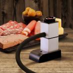 簡単燻製器 お手軽 燻製 自家製 家庭用 乾電池式 コンパクト スモーク チーズ ベーコン ゆで卵 サーモン おつまみ おうち時間 代引不可