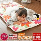 日本製 長座布団 座布団 ごろ寝マット 70×180センチ 固綿 三層 三層構造 柄おまかせ長座布団 代引不可