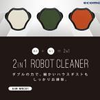ツカモトエイム 2IN1モップロボットクリーナー AIM-MRC01 拭き + 吸う 掃除機