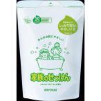 ミヨシ石鹸 家族のせっけん泡のボディソープ 詰替 550ML スキンケア 浴用 ボディソープ 代引不可