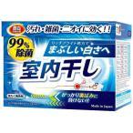 第一石鹸西日本 室内干し漂白剤除菌プラス 代引不可