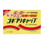タニサケ ゴキブリキャップ 30個入 医薬部外品 代引不可