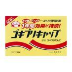 タニサケ ゴキブリキャップ 15個入 EB 医薬部外品 代引不可