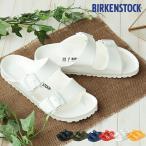 ショッピングBIRKENSTOCK BIRKENSTOCK ビルケンシュトック 国内正規品 ARIZONA EVA アリゾナ エヴァ サンダル