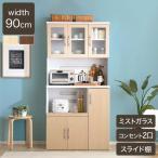 食器棚 キッチンボード レンジ台 可