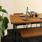 ダイニング テーブル 無垢 アンティーク レトロ ビンテージ 北欧 シンプルモダン KELT ケルト ダイニングテーブル 140 代引不可
