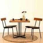 セット 3点 ダイニング カフェ テーブル チェア 棚 北欧 天然木 無垢材 アンティーク レトロ KELT ケルト カフェダイニング 代引不可