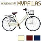 ショッピング26インチ マイパラス MYPALLAS 自転車 シティサイクル 26インチ M-514 3色 カゴ付 ライト付 代引不可