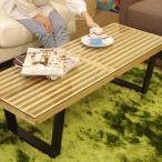 ジョージ・ネルソン プラットフォームベンチ ガラス天板付き ネルソンベンチ テーブル ベンチ 北欧家具 代引不可