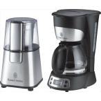 Russell Hobbs ラッセルホブス 5カップコーヒーメーカ
