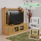 テレビ台 ハイタイプ Lycka land 壁面収納 テレビ台 ロータイプ 130cm幅 代引不可
