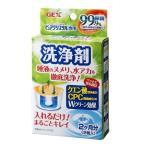 ジェックス ピュアクリスタル専用洗浄剤2個