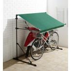 ショッピング自転車 サイクルハウス 単品 自転車 ガレージ バイクガレージ 雨除け サイクルポート ※専用重し別売り 代引不可