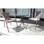 ラタン調 ガーデン 3点セット ガーデンチェア2脚&ガラステーブル カフェ風 テラス バルコニー 代引不可