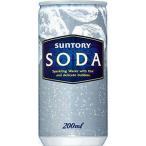 サントリー ソーダ 200ml ×30本